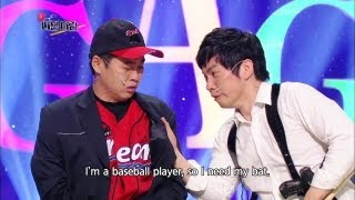 You Are So Bad | 나쁜 사람 (Gag Concert / 2013.06.22)