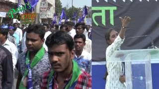 Atrocity, Muslim Dalit Morcha Firing Speech