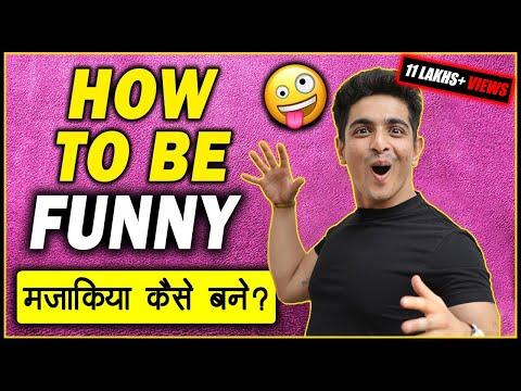 FUNNY बनने के 8 आसान उपाय | Sense Of Humour Improvement In Hindi | BeerBiceps Hindi Personality