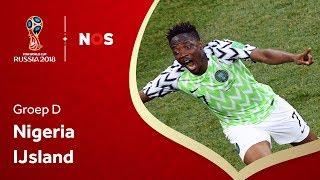 WK voetbal 2018: Samenvatting Nigeria - IJsland (2-0)