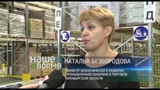 В Оренбургском районе заработал огромный логистический центр торговой сети «Магнит»