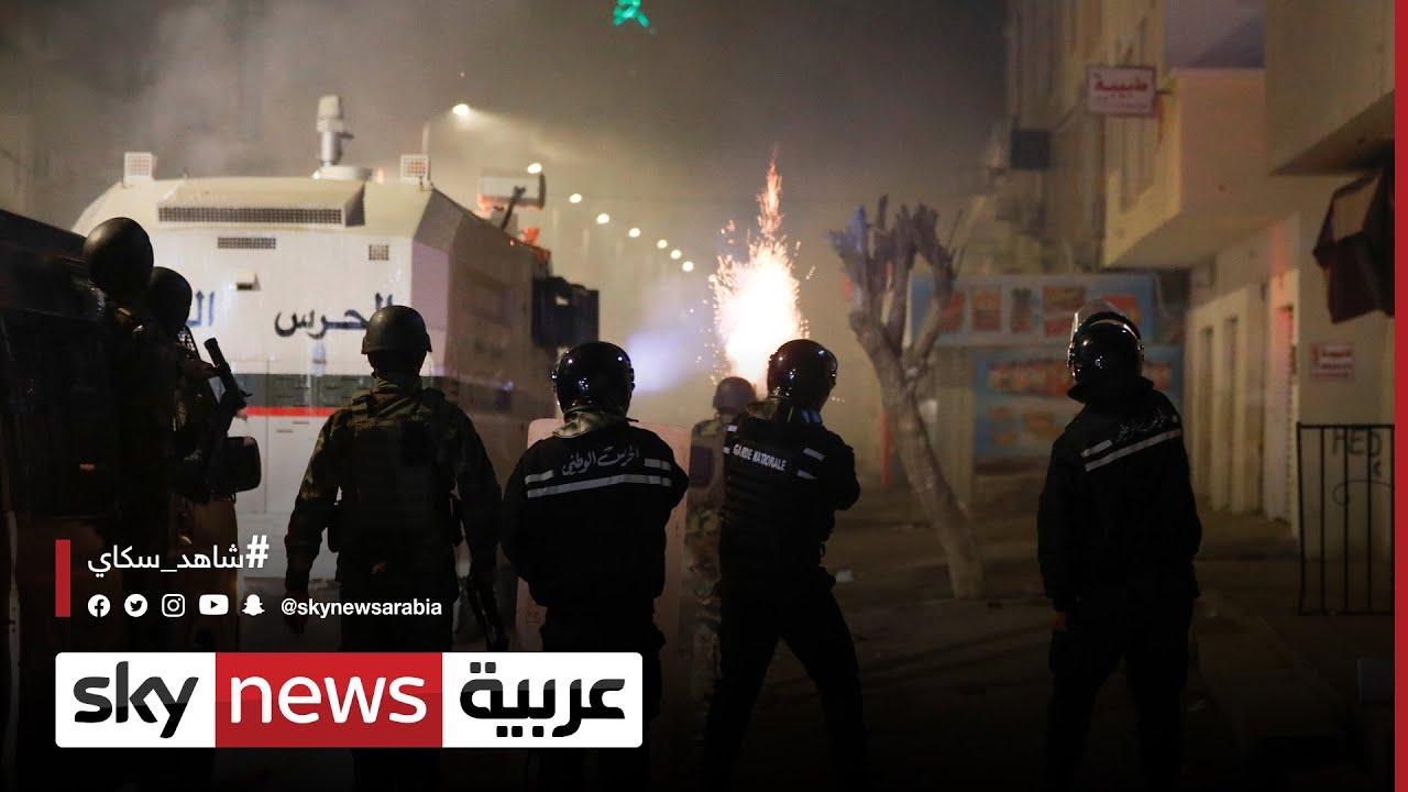 احتجاجات في تونس لليوم الرابع على التوالي  - نشر قبل 28 دقيقة