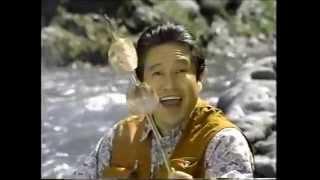 石川県の大手食肉メーカー天狗ハムの91年,(平成3年)の竜雷太出演のハ...