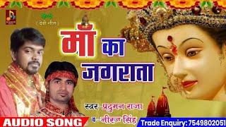 तर्ज-मस्त जवानी तेरी मुझको पागल करगई रे || Mast Jawani Teri Mujhko Pagal Kar gayi Re,New Bhakti Song