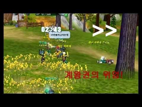 Dragonball Online - Time Machine Quest walkthrough.