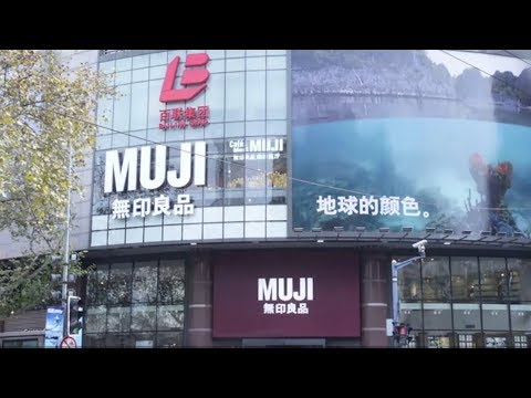 Muji's internationalization lessons from Japan