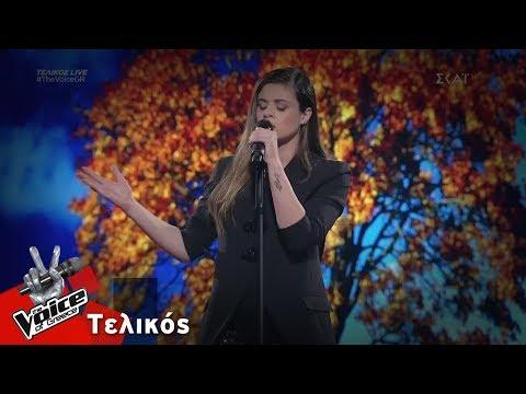 Μαρίνα Τζιάνγουιρθ - Άνθρωποι μονάχοι   Τελικός   The Voice of Greece