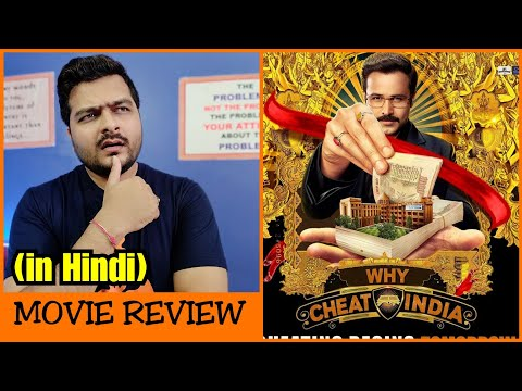 Why Cheat India – Movie Review