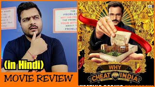 Why Cheat India - Movie Review
