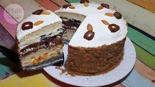 Любимый торт из детства! Торт королевский!