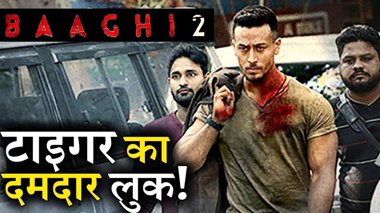 Baaghi hindi movie video song 3gp download
