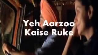 Yeh Honsla Kaise Jhuke-Karaoke & Lyrics-Dor