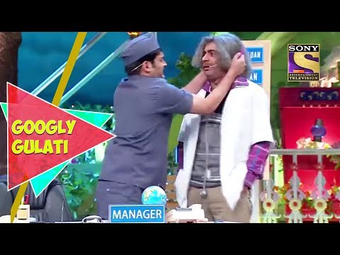 Kapil Cheats Dr. Gulati | Googly Gulati | The Kapil Sharma Show