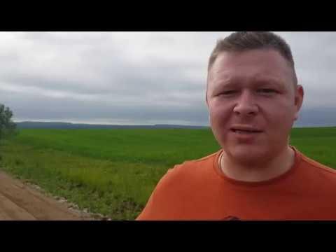 Дорога в деревню Булатово.  Благовещенский район.