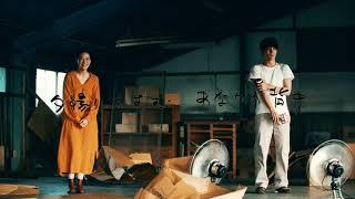 第5回 中川大志の『ARMS』エンディングテーマ 『夢を見させて』前野健...