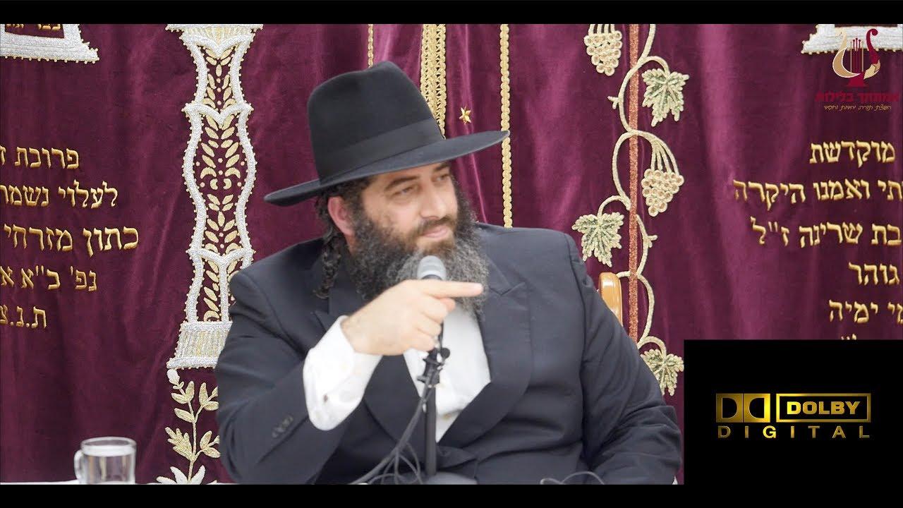 הרב רונן שאולוב - האבא האמא והבת - מחזק ומרגש עד דמעות !!! ״ותשחק ליום אחרון״ חובה לראות !!!
