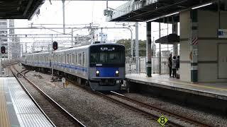 【西武鉄道】豊島園から高架に上がってくる20000系 練馬駅