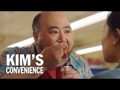 God gave you two ears and one mouth. Stop. Listen. | Kim's Convenience