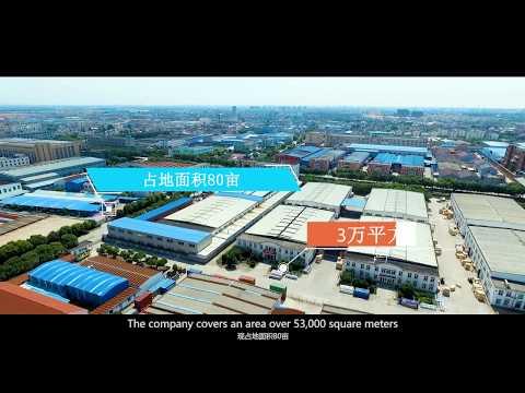 SHANGHAI BAIQIANG WASHING EQUIPMENT MANUFACTURING CO.,LTD