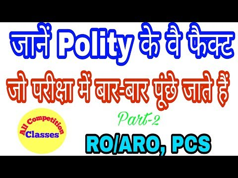 Polity Important facts for ro/aro,Pcs, Lower Pcs Part-2