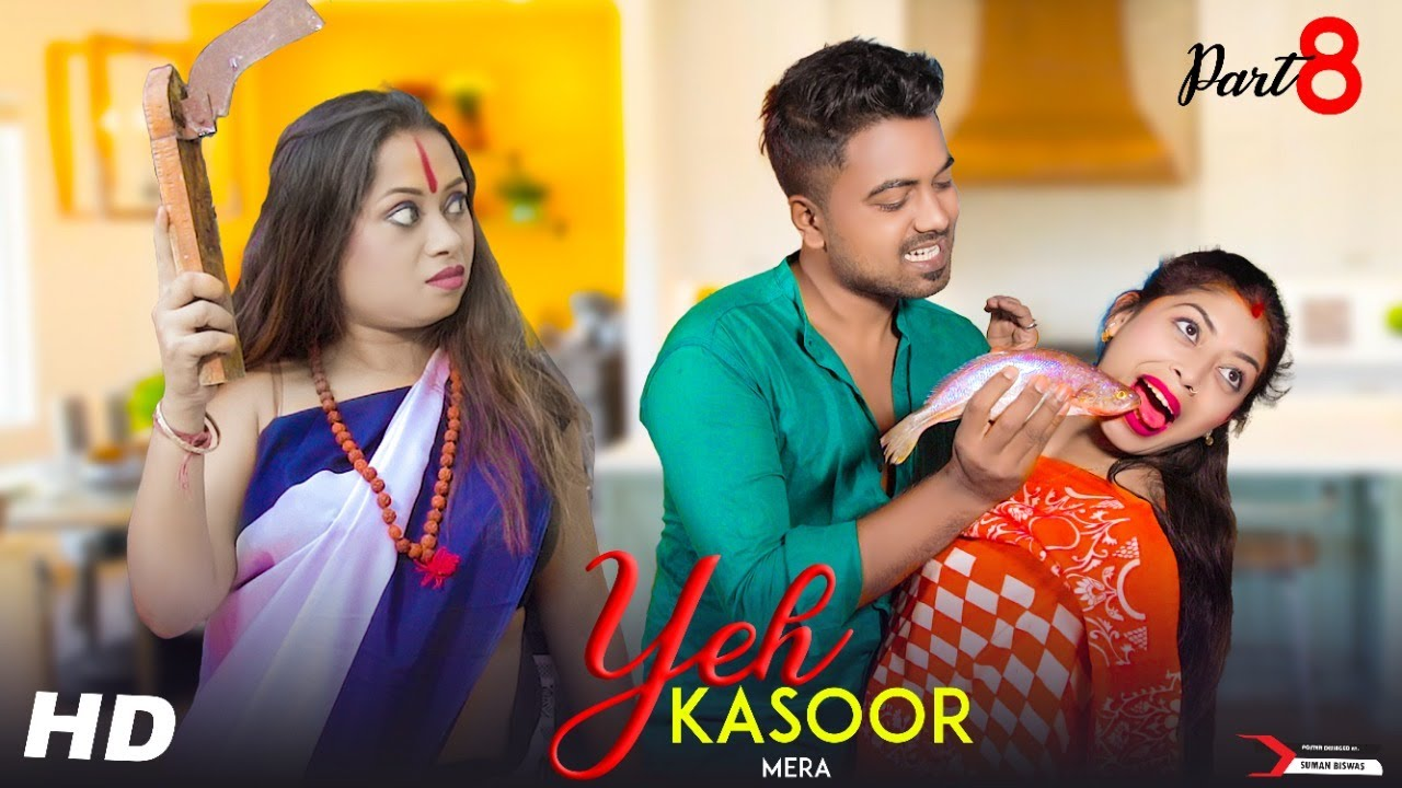 Yeh Kasoor Mera Hai husband wife sad love story video 2021 | heart touching sad love story video