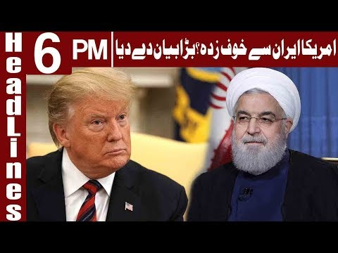 Another Message of America To Iran | Headlines 6 PM | 15 May