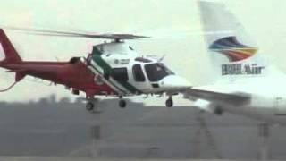 акция хеликоптер в бургас