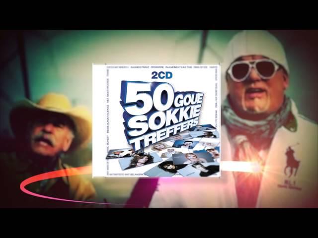 50 Goue Sokkie Treffers 30sec
