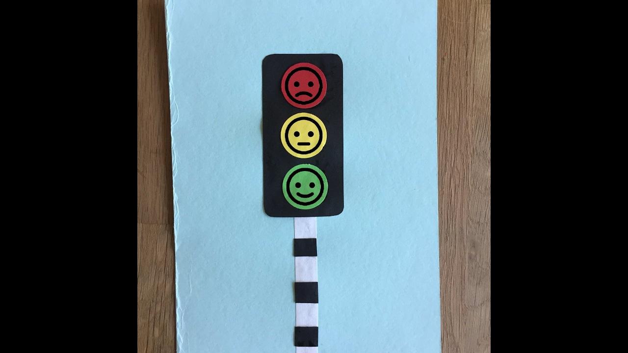 Фотографиями, объемная открытка светофор