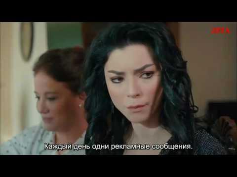Буря внутри меня, 1 серия с русскими субтитрами