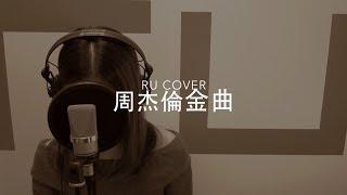 Chinese KTV songs