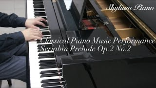 Classical Piano Music Performance by Shylium - Scriabin Prelude Op.2 No.2
