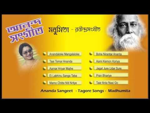Best of Madhumita | Rabindra Sangeet | Ananda Sangeet | Bengali Tagore Songs by Madhumita