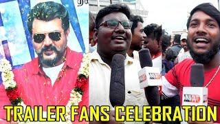 Viswasam Official Trailer Fans Celebration| Ajith Kumar| Nayanthara| Sathya Jyothi Films
