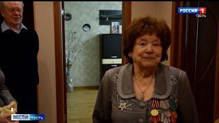 Участница Великой Отечественной войны Фаина Терентьева отметила столетний юбилей