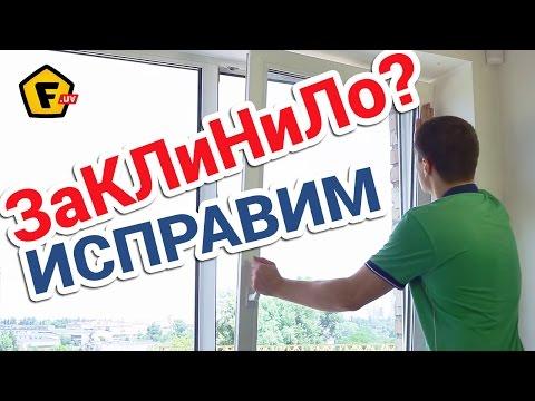 не открывается окно сообщений в знакомствах