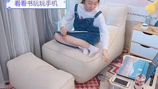 눕는의자 좌식의자 1인용 빈백 라운지 책읽는의자 콩