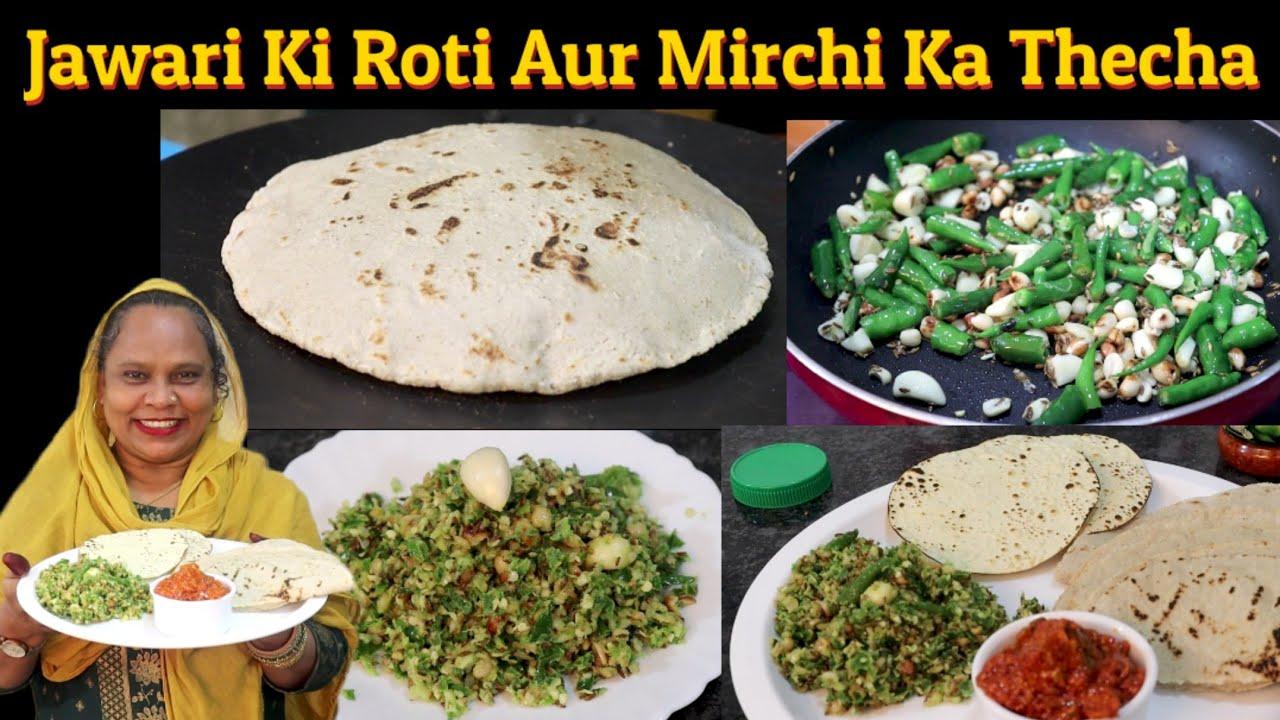 Jawari Ki Roti Aur Mirchi Ka Thecha | Jawari Ki Bhakri | Thecha Recipe | Jawari Roti Recipe | SFZ