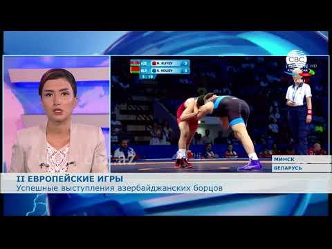 Успешные выступления азербайджанских борцов