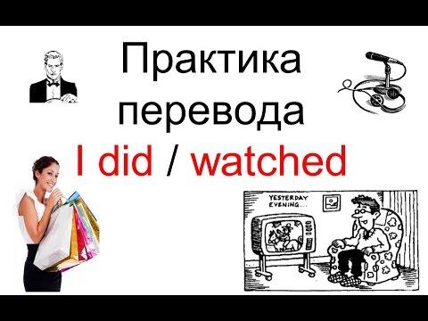 Lingualeo — английский язык онлайн