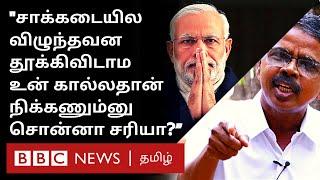 Modi Govt. என்ன உலக வங்கியா இல்ல பன்னாட்டு நிதியமா? - Economics prof. Jothi Sivagnanam Interview