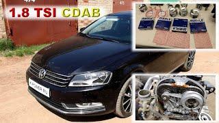 Passat B7: Лечим масложор 1.8 TSI