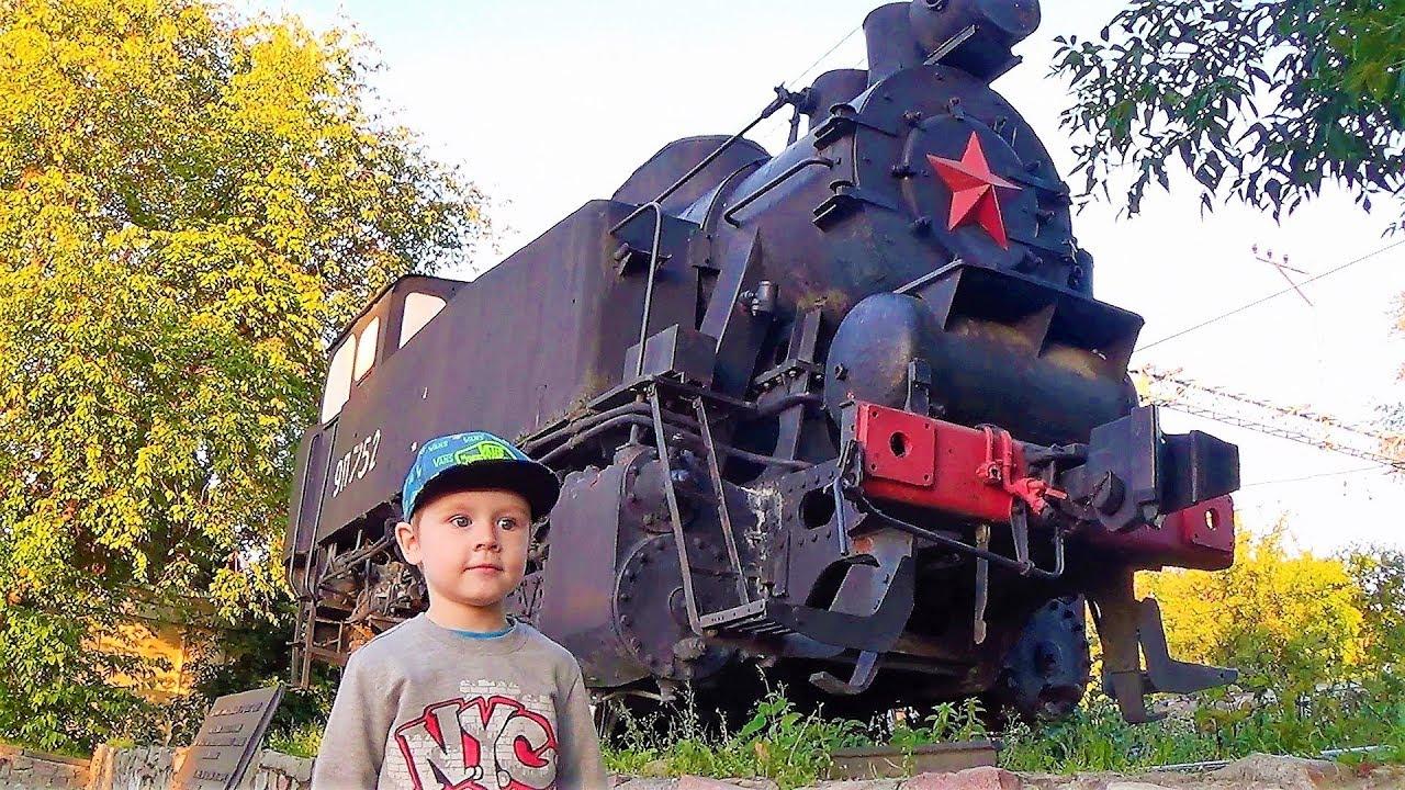 влог смотрим поезда и гуляем по набережной видео про поезда развлечения для детей
