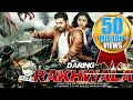 Daring Rakhwala (Miruthan) 2018 Latest South Indian Full Hindi Dubbed Movie | Jayam Ravi