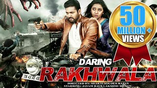 Daring Rakhwala (Miruthan) 2018 Latest South Indian Full Hindi Dubbed Movie | Jayam Ravi thumbnail