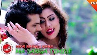 New Nepali Song 2016 | MA SANGA TIMILE - Anju Panta (Official Video) Ft.Raj/Terisa | Kamana Digital