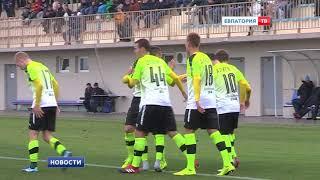 Первый матч четвертьфинала выиграла «Евпатория»