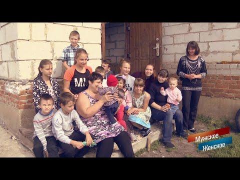 Мама Вера. Мужское / Женское. Выпуск от 20.09.2019