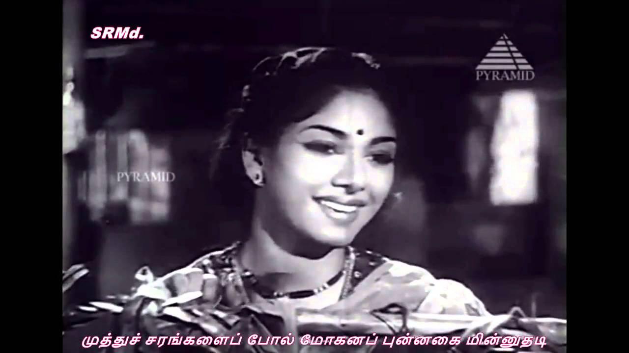 Sabash Meena