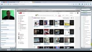 Ютуб видео  Как правильно скачать и загрузить видео на Ютубе